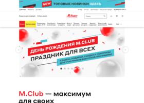 mvideo-bonus.ru