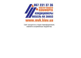 mvk.kiev.ua