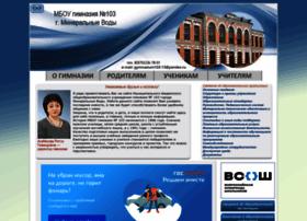 mvschool.ru