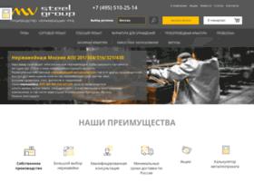 mvsteel.ru