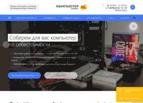 mw-comp.ru