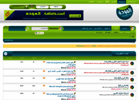 mwadah.com
