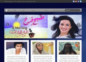 mwf.com.pk