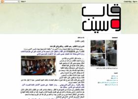 mwpv.blogspot.com