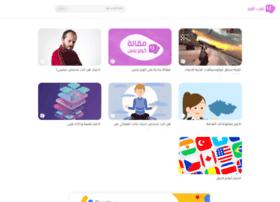mx-arab.com