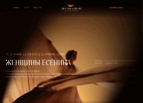 mxat-teatr.ru
