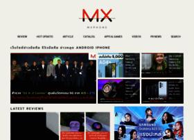 mxphone.com
