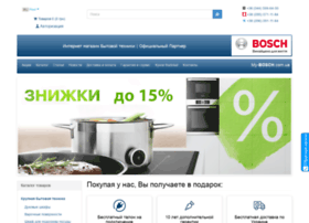 my-bosch.com.ua