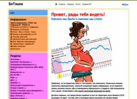 my-bt.ru