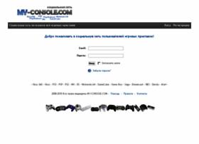 my-console.com