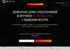 my-diet.ru