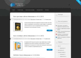 my-feedburner.ru