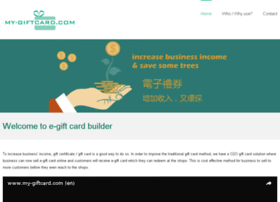 my-giftcard.com