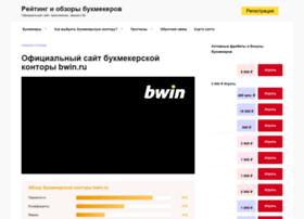 my-goroskop.ru