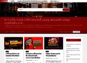 my-guroo.com