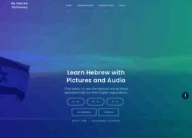 my-hebrew-dictionary.com
