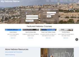 my-hebrew-name.com