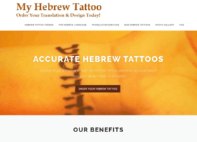 hebrew tattoos translation