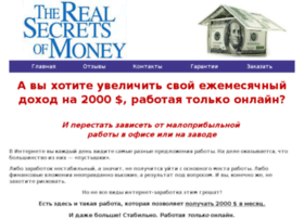 my-live-money.ru