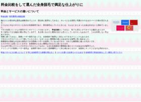 my-minx.com
