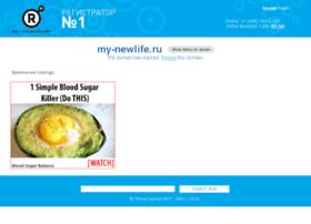 my-newlife.ru