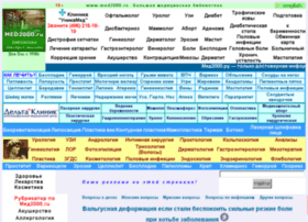 my-nika.ru