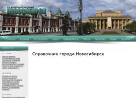 my-novosibirsk.ru