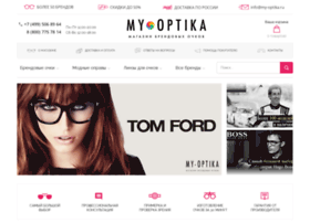 my-optika.ru