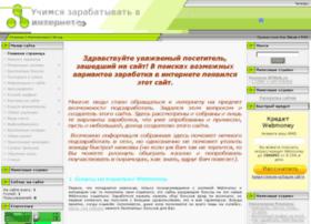 my-proba.ucoz.ru