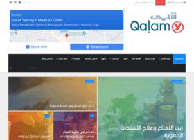 my-qalam.com