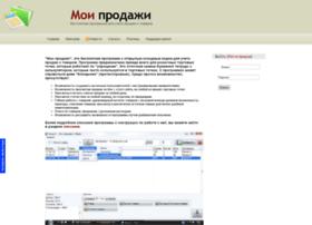 my-selling.ru
