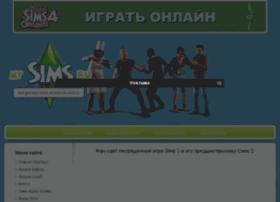 my-sims.ru