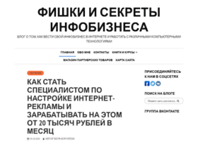 my-siteinfo.ru