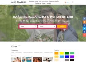 my-svadba.ru
