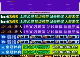 my-tender.com