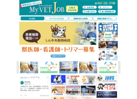 my-vetjob.com