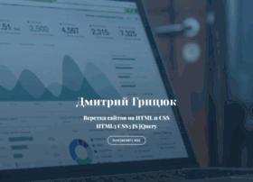 my-web-work.ru