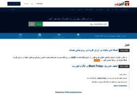 my.abtinweb.com