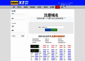 my.adminxz.com