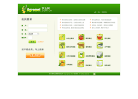 my.agronet.com.cn