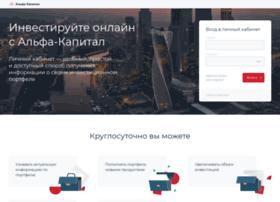 my.alfacapital.ru