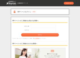 my.baycom.jp