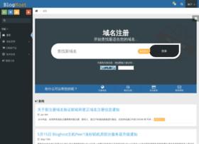 my.bloghost.cn