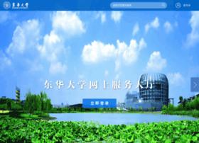 my.dhu.edu.cn