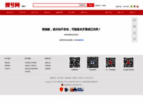 my.ebeibei.com