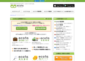 my.ecofa.jp