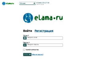 my.elama.ru