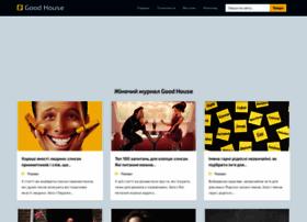 my.goodhouse.com.ua
