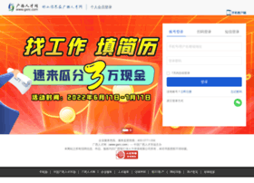 my.gxrc.com
