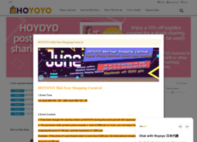 my.hoyoyo.com